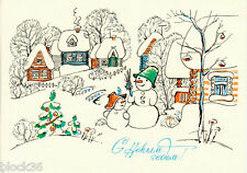 1984 RUSSIAN CARD HAPPY NEW YEAR! Nice couple: snowman and snowoman in village