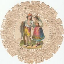 [35075] LATE 1800s EMBROIDERED VICTORIAN CIRCULAR CARD OF LOVING COUPLE