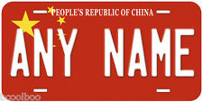 People's Republic of China Flag Any Name Novelty Car License Plate