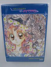 OVA Manga Time Stranger Kyoko Shitajiki Pencil Board Ribon Japan Arina Tanemura
