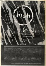 1/2/92Pgn52 Advert: spooky The New Album From Lush Available Now 15x11""