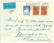 DENMARK: Airmail cover to Thailand 1964.