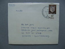 ISRAEL, cover to Switzerland 1967, opening PO Jeruzalem, stamp with tab