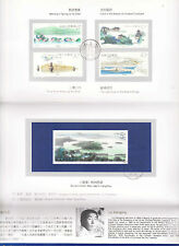 China 1989 West Lake in West Hangzhou Souvenir Sheet + 5 Stamps in Booklet