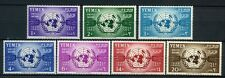 Yemen 1961 SG#131-7 United Nations 15th Anniv MNH Set #A69127