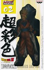 Dragonball Z Figure Banpresto DBZ HSCF #02  Super Saiyan Son Goku Figure US SELL