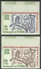 Tchad Unesco Sauvegarde monuments Nubie Save Nubia Non Denteles Imperfs ** 1964