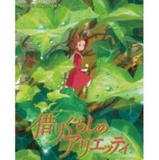 The Borrower Arrietty This Is Animation illustration art book