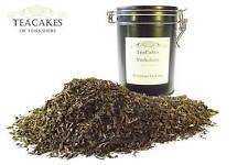 Formosa Oolong 100g Gift Caddy Best Quality Oolong Loose Leaf Tea