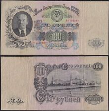 Russland - Russia - 100 Rubel Banknote 1947 Pick 231 - VF  (13203