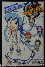 JAPAN Squid Girl Shinryaku! Ika Musume Official Fan Book 2011