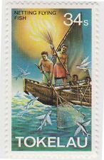 (T60) 1982 TOKELAU 34s Alia fishing catamaran ow94