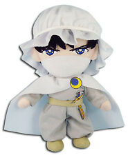Sailor Moon 8'' Moonlight Knight Plush Anime Manga NEW