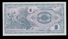 MACEDONIA  10 DENAR  1992   PICK # 1 UNC.