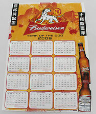 Budweiser Year of the Dog 2006 Chinese Calendar Wall Poster