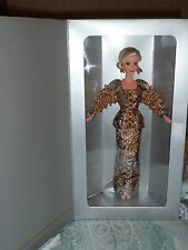 Christian Dior Barbie Limited Edition ~ New In Original Box & Shipper ~ Mint