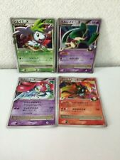 All Lv X ! Shaymin Infernape Mesprit Gallade Japanese Rare Holo Pokemon 4Cards