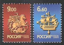 Russia 2009 Coat-of-Arms/Ship/Sail/Transport/Horse/Dragon/St George 2v (n29985)