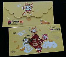 2016 Petron Gas Station CNY Packets/ Ang Pow - 1 pc