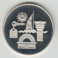1993 Israel  Large Proof Silver 2 Sh-Tourism