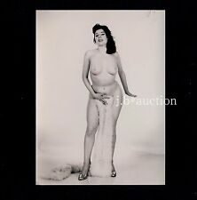 Striptease NUDE STRIPPER / NACKTE STRIPPERIN * Vintage 60s SEUFERT Photo