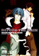 Togainu no Chi (Blood of the Reprimanded Dog) Doujinshi Motomi x Akira Before th