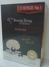 Taiwan My Beauty Diary Black Pearl Mask 8 sheets - Whitening & Nourishing