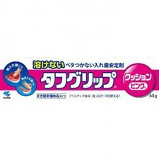Kobayashi TOUGH GRIP Cushion Pink Denture Adhesive 65g Japan NEW Free Shipping
