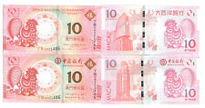 Macau Year of the Rooster Zodiac Commemorative Note pair Same Number UNC 2017