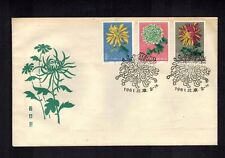 China S44 Chrysanthemums 1961 1 - 18  3 stamps on one cover