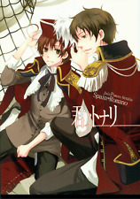 Hetalia Axis Powers Doujinshi Fan Comic Ns:plus Spain x Romano By Your Side