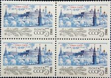RUSSIA 1988 Scott Cat 5621 Kremlin in Winter – New Year 1988 Moscow Block - MNH