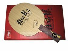 DHS Hurricane Long II 2 FL (Ma Long) Table Tennis Ping Pong Blade Racket