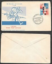 1968 India Cover - 100,000 Post Offices Commemorative, Mailman