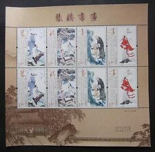 China stamp 2013-15 Music, Chess, Calligraphy and Painting 琴棋书画 M/S MNH