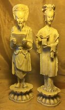 "Vtg Pair 12"" Resin Chinese Statue Male/Emperor w Book & Female/Empress w Gift"