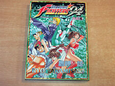 Graphic Novel - The King Of Fighters 94 Gaiden 4 -  Manga Comic