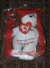2004 Ty Beanie Baby McDonalds Happy Meal Plush Bear - Big Red Shoe The Bear #10