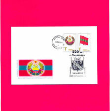 TRANSNISTRIA 2012 National Emblems Coat of Arms Flag FDC