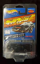 Hot Wheels JAPAN Exclusive Knight Rider Knight 2000 KITT + BONUS 2015 KITT 2