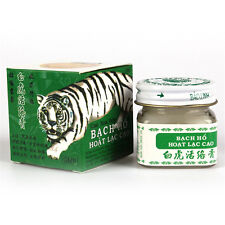 WDS Mosquito Bites Balm Vietnam White Tiger Active Meridians Paste Hot Sale Gift