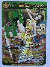 One Piece Miracle Battle Carddass OP03 Omega Rare 10