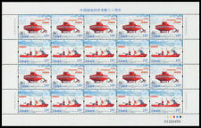 CHINA 2014-28 The 30th Ann of China's Polar Scientific Expedition full sheet