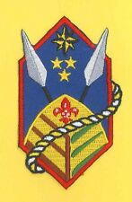 SCOUTS OF SINGAPORE - VENTURE SCOUT CORD Rank Award Patch
