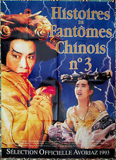 1991 A CHINESE GHOST STORY III 3 Ching Siu-Tung 47x63 French movie poster
