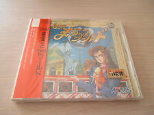 QUIZ MARUGOTO THE WORLD 1 PC ENGINE CD JAPAN IMPORT NEW FACTORY SEALED!