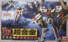 Used Bandai DX Chogokin GD-99 Genesis of Aquarion PAINTED