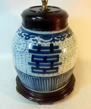 Vtg Chinese Asian Vase Ginger Jar mounted as Lamp Blue & White Double Happiness