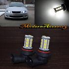 5050 LED 18 SMD 9005 9145 H10 HB3 White Car Fog Light Daytime Running Lamp Bulb