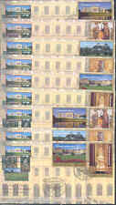 UNITED NATIONS 1998 SCHONBRUNN PALACE   NY, VIENNA & GENEVA  9  UNADDRESSED FDCS